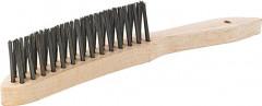 Brosse à soudures acier lisse 3 rangs mm