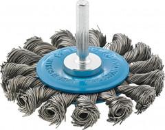Brosse circulaire acier torsadée 75x6x mm